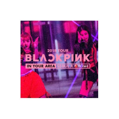 BLACKPINK - Blackpink In Your Area Pin Badge