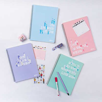 BTS - BTS World 3rd - Ruled Notebook