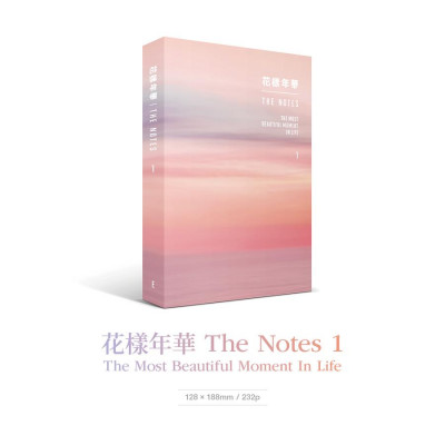 BTS - The Notes 1 - English