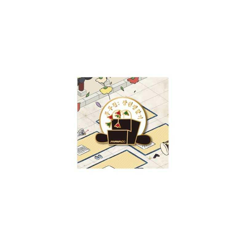 MAMAMOO - Fanmeeting Badge