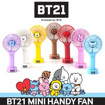 BT21 - Mini Handy Fan
