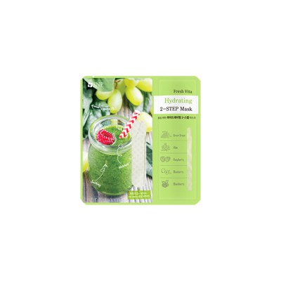 SNP Fresh Vita Hydrating Two-Step Mask