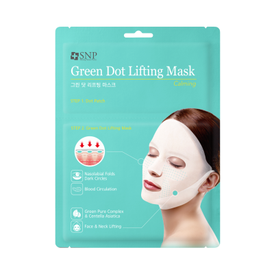 SNP Green Tension Calming Lifting Mask