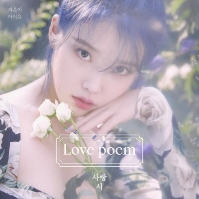 IU - Love Poem