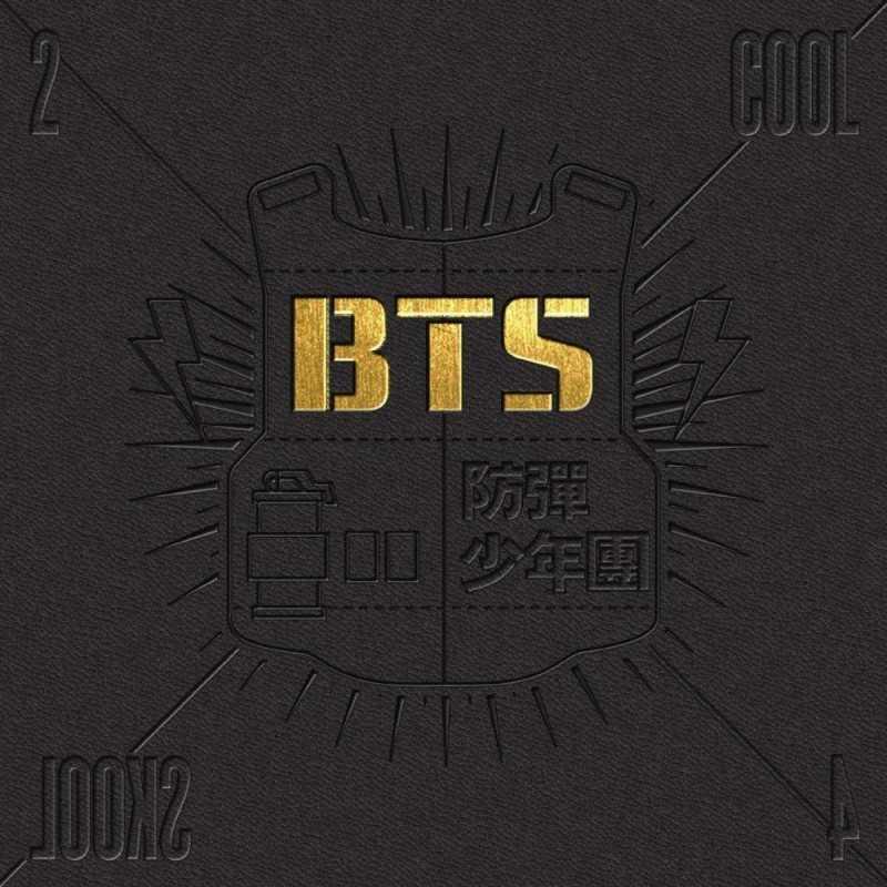 BTS - 2 Cool 4 Skool