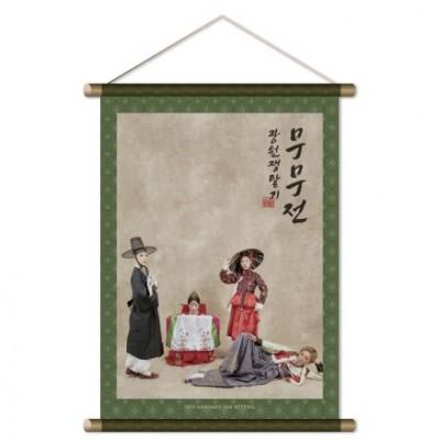 MAMAMOO - Fanmeeting Korean Traditional Poster