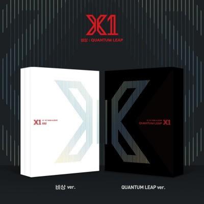 X1 - 비상: Quantum Leap